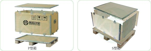 一款必须好评的木箱——钢边箱