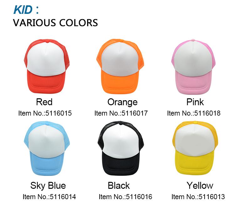 Sublimation kids mesh cap