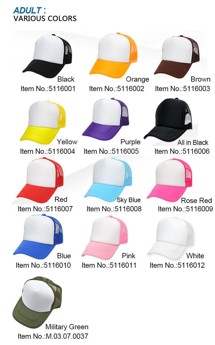 Color for sublimation adult mesh cap
