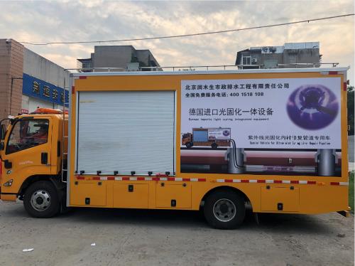 上海紫外光固化修复的特点有哪些