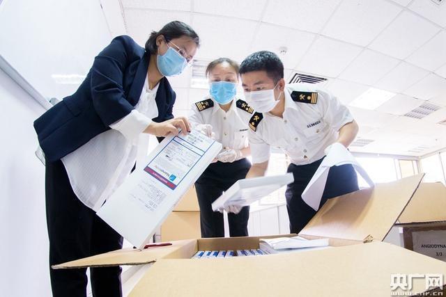 今年前5月广州海关关区外贸进出口总值达5637.9亿元