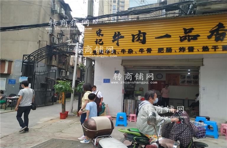 小区口早餐店低价急转
