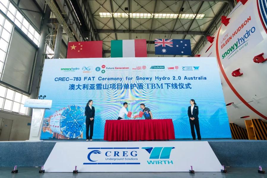 """中国自主研制的最大直径11.09米硬岩掘进机将应用于澳大利亚""""雪山工程"""""""