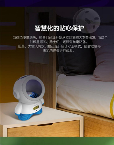 idmix灭蚊灯_家用室内卧室婴儿