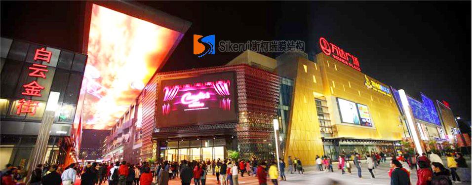 南京万达LED天幕膜结构项目