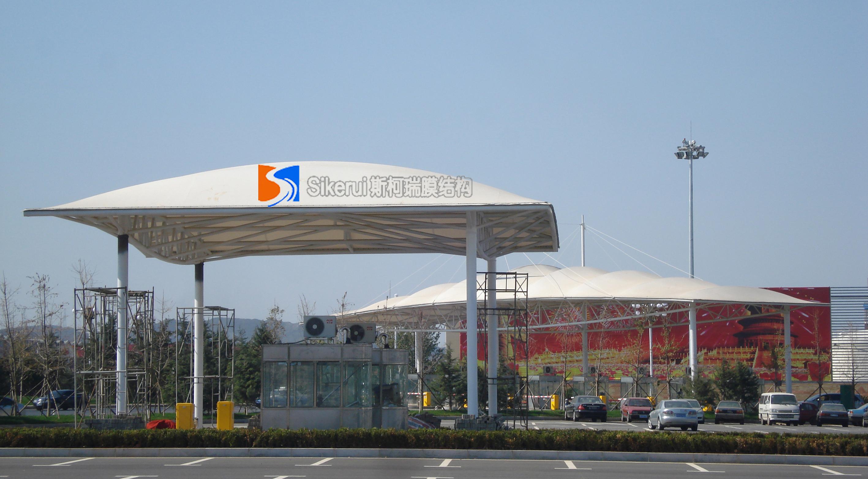 大连国际机场出入口膜结构项目