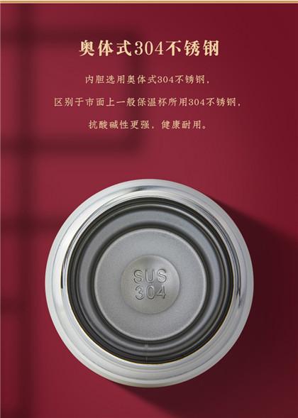 故宫文创办公室泡茶水杯_便携手杯礼品