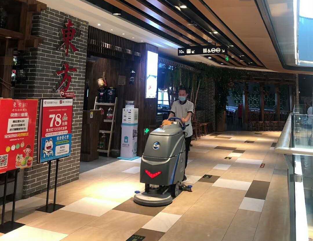 商场项目——福州东百中心