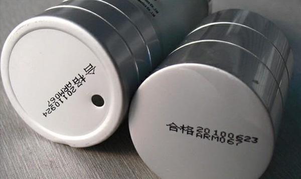 便携激光打标机FP830