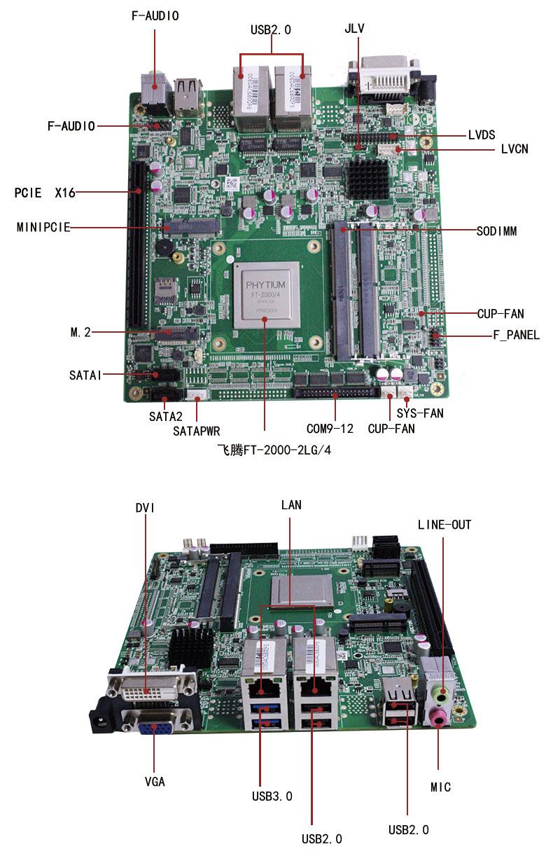 GM-FT2000-2LG飞腾2000/4办公电脑主板