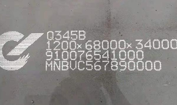 手持大字符喷码机D80