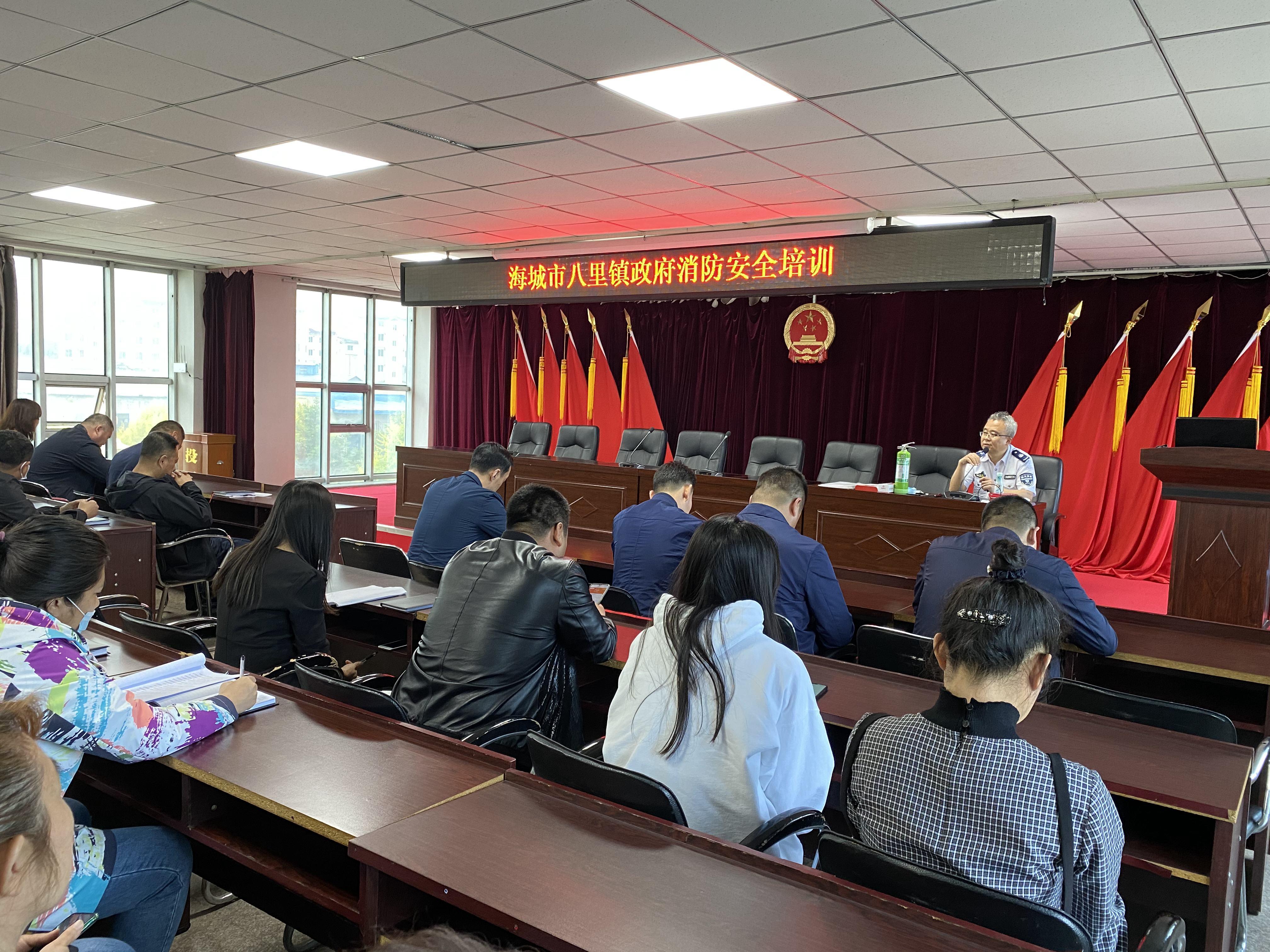 鞍山分中心为海城市八里镇政府开展消防培训