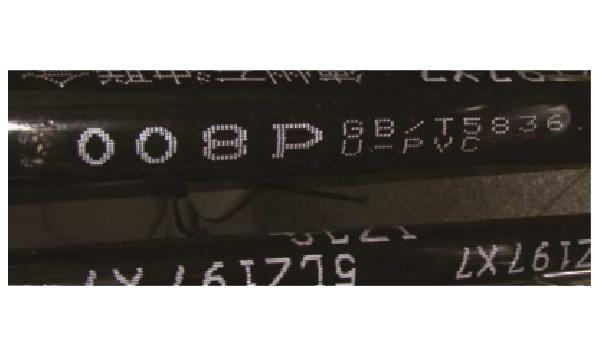 手持大字符喷码机D90