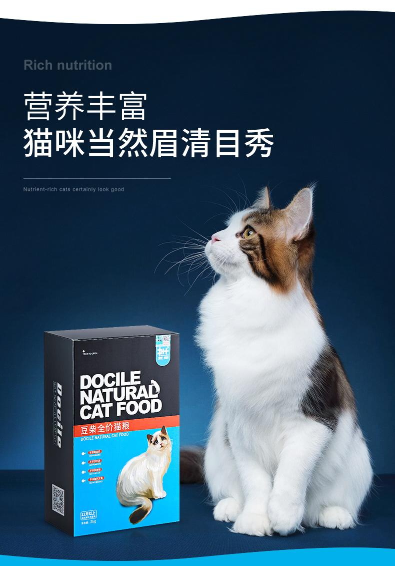 无谷天然猫粮 2kg