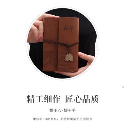 笔记本_定制手账本礼物会议活动礼品