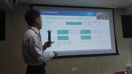 上海卡斯柯IPD咨询项目正式启动!