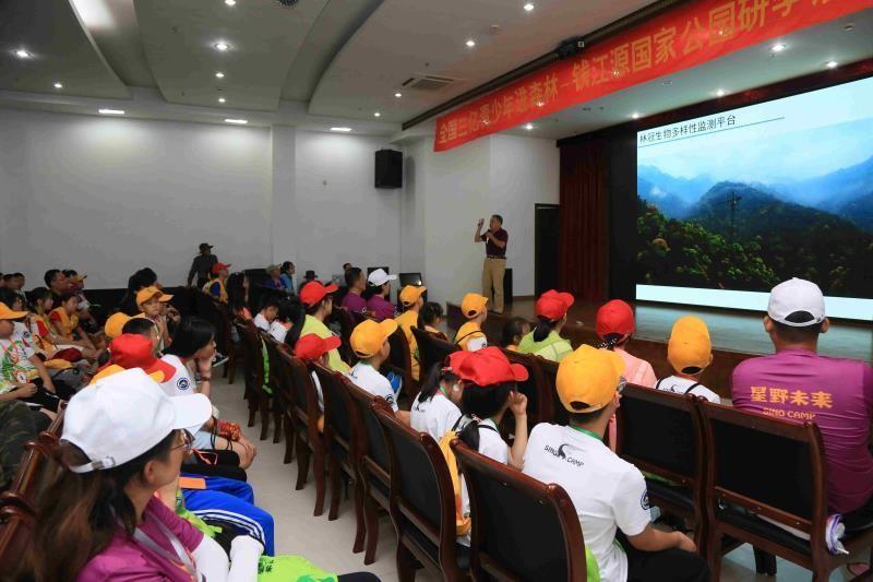 研学亿博团队全天实时计划的大风口:我国将开展三亿青少年进森林研学活动