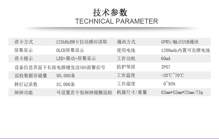 Z-6700D GPRS实时ballbet官网机