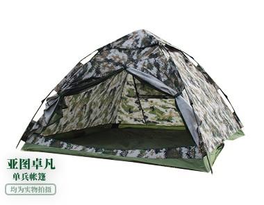 迷彩单兵支架帐篷