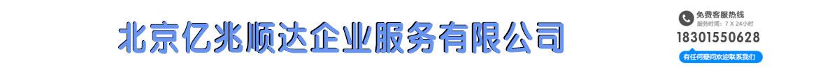 北京通州代理记账公司