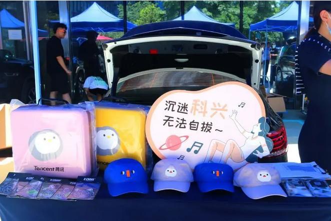 科兴缤FUN|漫游「车尾箱创意市集」,过一种