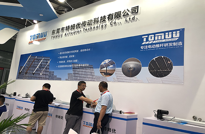 See you in SNEC (2018) PV POWER EXPO