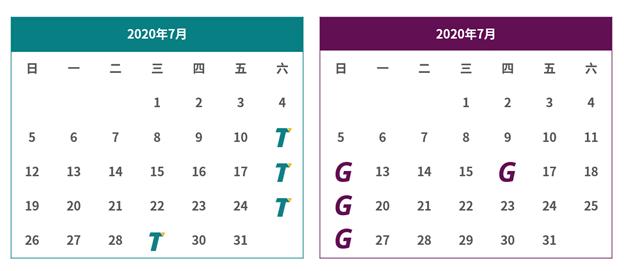官宣 | 关于恢复七月份中国大陆地区部分考点托福®和GRE®考试的声明