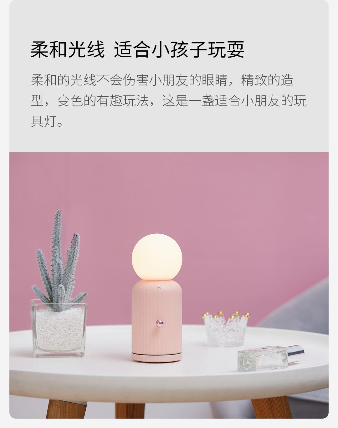 小麦无线充电台灯卧室床头灯