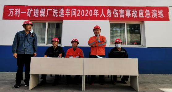 强化事前预防 确保生命安全 ——韩家村项目部2020年人身伤害事故应急演练