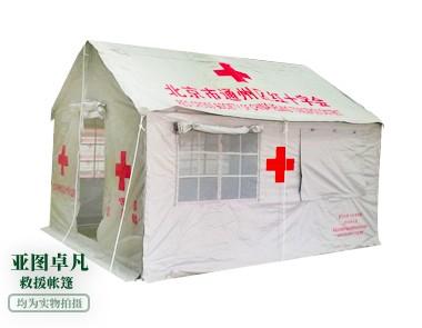 红十字救援帐篷