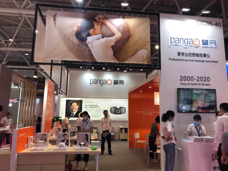 第28届深圳礼品展圆满落幕,攀高以专业赢未来 |