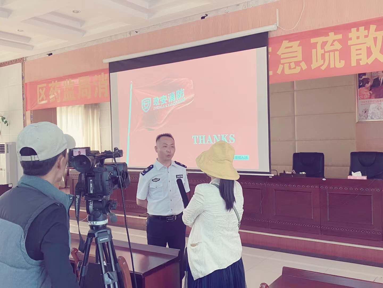 拉萨雷竞技电竞接受西藏电视台采访