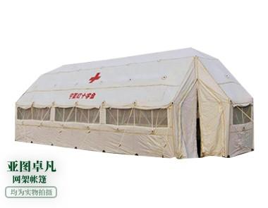 医疗网架帐篷
