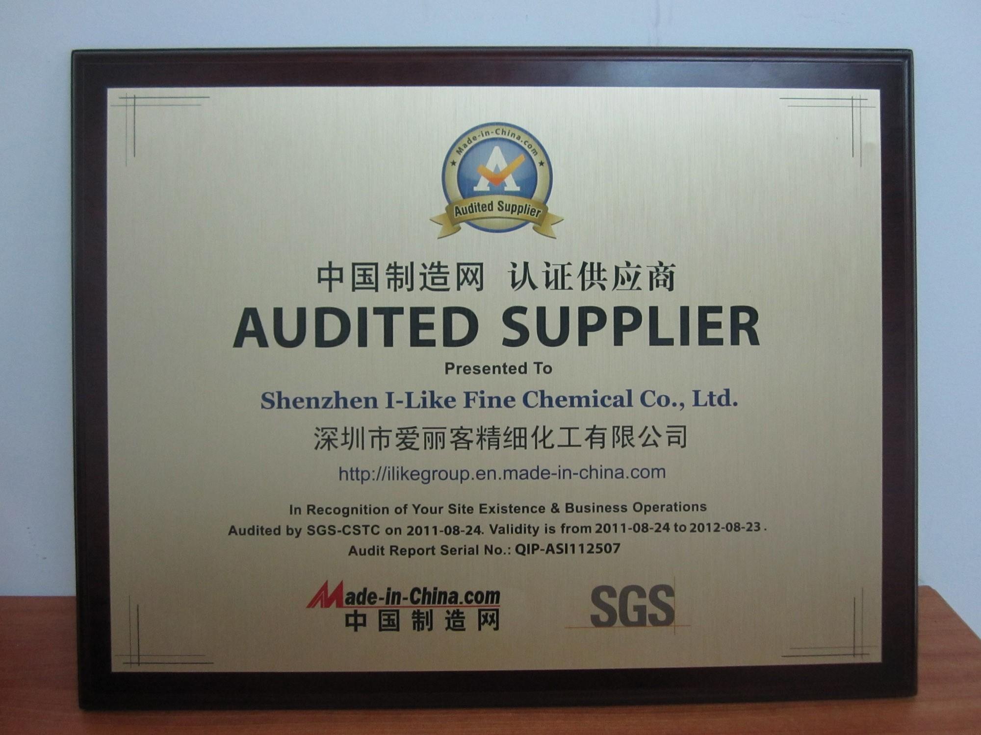 中国制造网委托SDS现场勘查我司并出具证书和报告