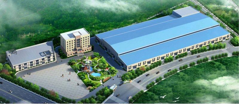 福建省福州外贸食品冷冻厂有限公司