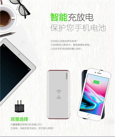 轻薄无线充电宝_快充iPhone