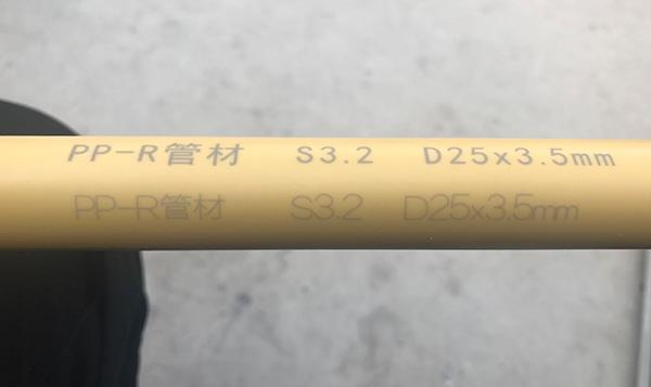 UV紫外激光打标机UV-5