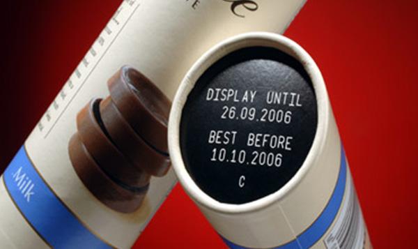 二氧化碳激光打标机C830