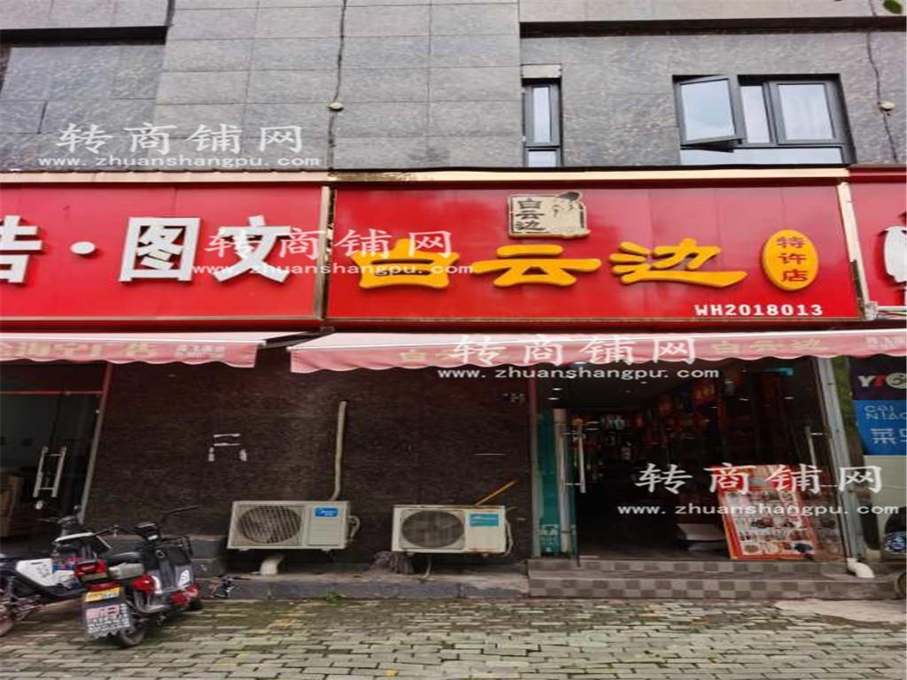 光谷临街60㎡旺铺空转(餐饮小吃)