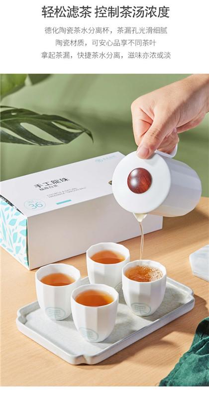 福鼎白茶一壶茶具礼盒定制