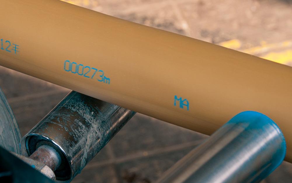 特殊墨小字符喷码机VJ1650HR