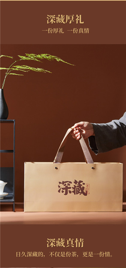 【福鼎白茶】日久深藏寿眉老白茶礼盒