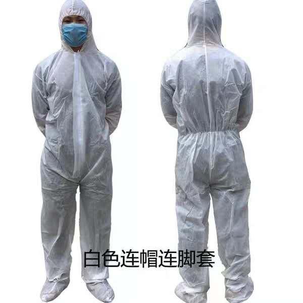 白色连体防护服