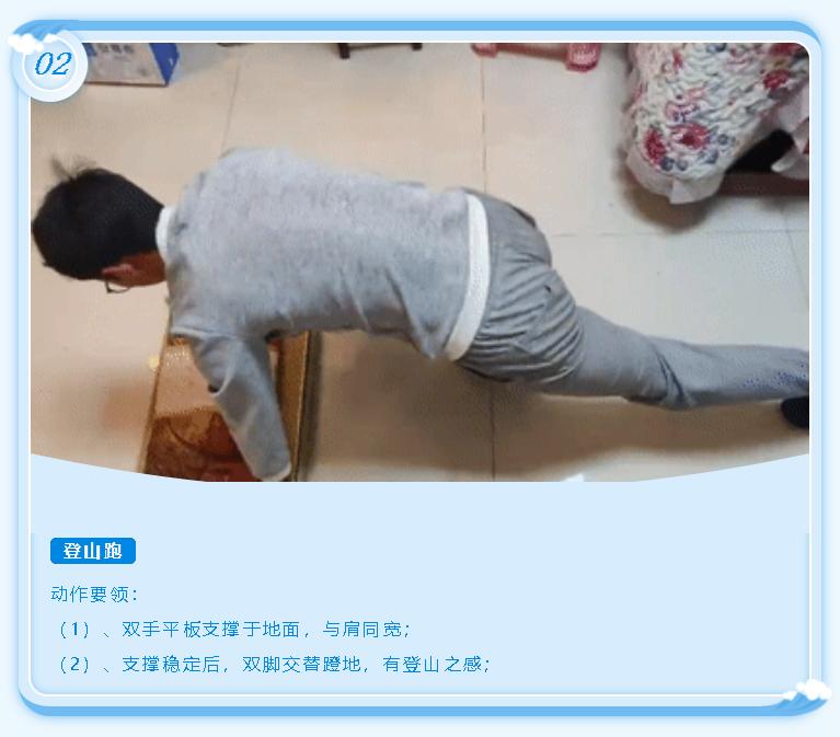 在弘博|宅家君,跟着曾老师一起燃烧卡路里!