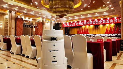Disinfection and cleaning robot series