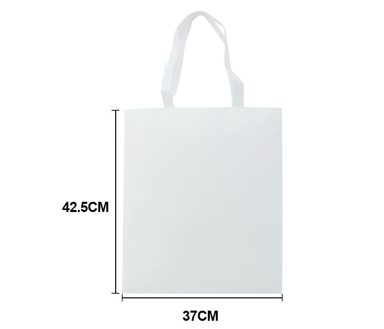 Sublimation tote bag