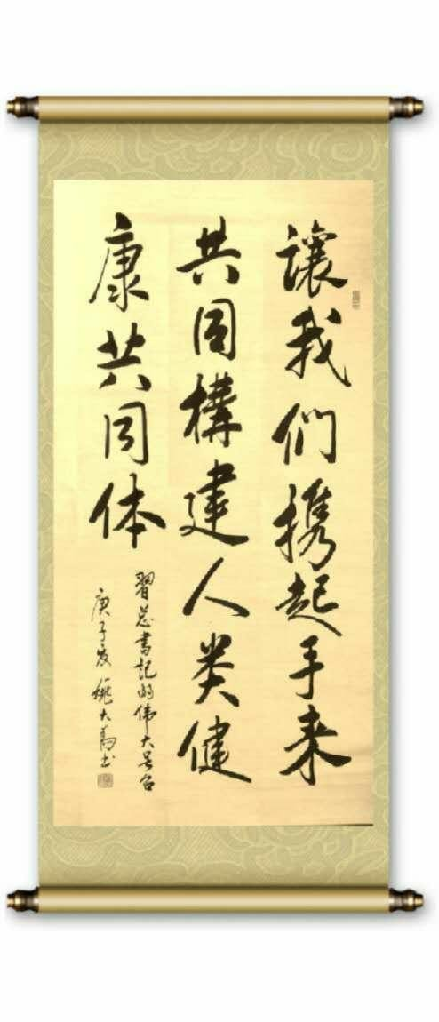 《爱国抒怀——黑龙江省老年书画艺术作品网络展》(上篇)