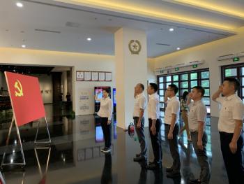 """农信集团党总支组织开展庆七一""""让党徽闪光、为农信添彩""""主题活动"""