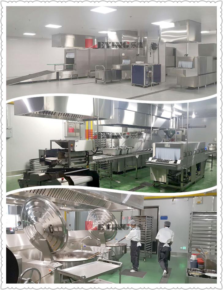 【中央厨房】乐安全/ 湖南最具代表性航空餐食生产基地顺利开业!