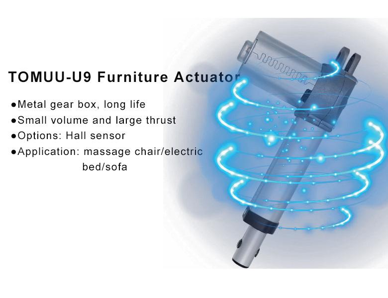 TOMUU-U9  Furniture Actuator